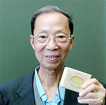 professor Chen loves herbaria all natural handmade may chang soap
